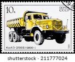 Ussr   Circa 1986  A Stamp...