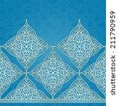 vector seamless border in... | Shutterstock .eps vector #211790959