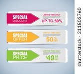 collection sale banners   Shutterstock .eps vector #211803760