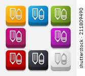 square button  pencil   Shutterstock .eps vector #211809490
