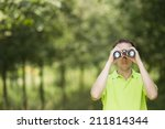 enviromental scientist... | Shutterstock . vector #211814344