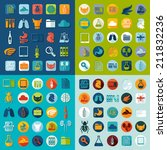 set of veterinary flat icons | Shutterstock . vector #211832236
