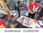new york city   august 16 2014  ... | Shutterstock . vector #211832764