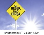 """se beber  n    o dirija""  in... | Shutterstock . vector #211847224"