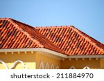 New Tile Of The Roof
