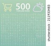 set of 350 standard universal... | Shutterstock .eps vector #211933483