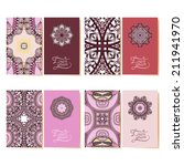collection of ornamental floral ... | Shutterstock .eps vector #211941970