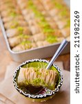 turkish dessert prepared with... | Shutterstock . vector #211982269