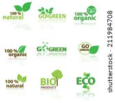 ecology green icon set  vector | Shutterstock .eps vector #211984708