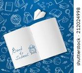 back to school text end school... | Shutterstock .eps vector #212024998