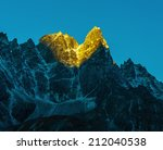 Morning Light On Peaks Of Renj...