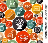 education seamless pattern... | Shutterstock . vector #212046409