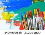 paints and brushes  | Shutterstock . vector #212081800
