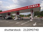 "Small photo of KYIV, UKRAINE - 20 AUG, 2014:Gas station on the highway Kiev - Borispol. -- Russian ""Lukoil"" has agreed to sell its divisions in Ukraine Austrian AMIC Energy."