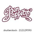 bon appetit hand drawn... | Shutterstock .eps vector #212129593