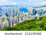 hong kong  august 8  scene of... | Shutterstock . vector #212139400