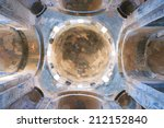 dome of armenian orthodox... | Shutterstock . vector #212152840