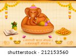 belief,bell,celebration,ceremony,chaturthi,creative,culture,decoration,deepawali,deity,devotion,divine,diwali,diya,editable