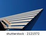 angled sky scraper in boston's... | Shutterstock . vector #2121572