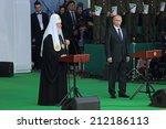 sergiyev posad  russia jul 18 ... | Shutterstock . vector #212186113