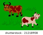 passionate at one another bull... | Shutterstock . vector #21218908