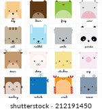 various animal icon  | Shutterstock .eps vector #212191450