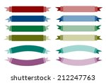 collection of colorful blank... | Shutterstock .eps vector #212247763