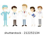 team medical care | Shutterstock .eps vector #212252134
