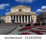 moscow   july 26  2014  bolshoi ... | Shutterstock . vector #212333920