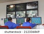tangshan   june 14  steel mills ... | Shutterstock . vector #212336869