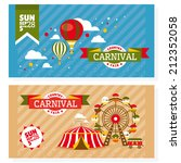 country fair vintage invitation ... | Shutterstock .eps vector #212352058