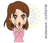young woman who is surprised | Shutterstock . vector #212356738