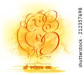 easy to edit vector illustration of Lord Ganesha with message Shree Ganeshay Namah (Prayer to Lord Ganesha)