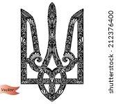 vector decorative ukrainian... | Shutterstock .eps vector #212376400