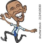JULY 5, 2014: illustration of President Obama jumping joy