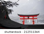 """the itsukushima """"floating""""  ... 