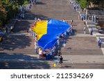 odessa  ukraine   august 23 ... | Shutterstock . vector #212534269