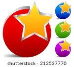 star emblems | Shutterstock .eps vector #212537770