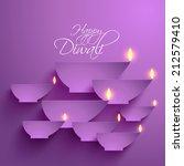 vector paper diwali diya  oil... | Shutterstock .eps vector #212579410