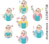 mom pose expression   Shutterstock .eps vector #212587738