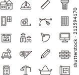 architecture   construction... | Shutterstock .eps vector #212594170