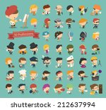 set of 50 professions   eps10... | Shutterstock .eps vector #212637994