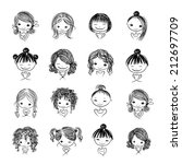 set of cute girl characters ... | Shutterstock .eps vector #212697709