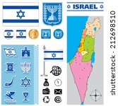 vector map of israel with a set ... | Shutterstock .eps vector #212698510