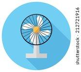 Household Electric Fan Icon....