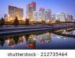 beijing  china cbd city skyline.
