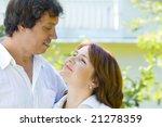 portrait of young happy couple... | Shutterstock . vector #21278359