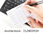 office work with the schedule... | Shutterstock . vector #212803924