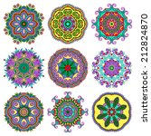 circle lace ornament  round...   Shutterstock .eps vector #212824870