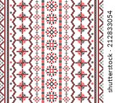 romanian embroideries seamless... | Shutterstock .eps vector #212833054